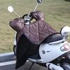 电动车挡风被冬季电瓶车挡风罩皮革PU保暖加厚 摩托车防风被护腿