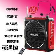 戴乐Q6便携式小蜜蜂大功率扩音器唱戏机教师教学导游腰挂插U盘