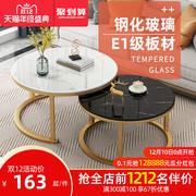 轻奢圆形茶几组合小户型家用客厅创意简约现代北欧风钢化玻璃茶几