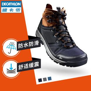 迪卡侬登山鞋徒步鞋防水防滑秋男透气女户外旅游高帮靴鞋QUNH