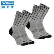 迪卡侬羊毛保暖袜子男袜女袜儿童袜冬季加厚中筒袜运动袜2双QUSH