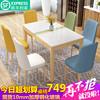 北欧餐桌椅组合 简约长方形钢化玻璃餐桌小户型6人经济型吃饭桌子