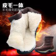 皮毛一体雪地靴男冬季保暖加绒防水防滑东北加厚真皮大码户外靴子