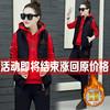冬天冬季女士加绒加厚卫衣运动女款大学生三件套装套衣服