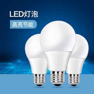 爱耐特超亮led节能灯泡e27螺口球泡灯1W3W6W9W白光暖光家用照明
