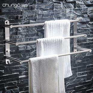 304不锈钢拉丝卫生间厕所三层毛巾杆毛巾架浴室挂件免打孔