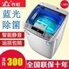 长虹7.5 10公斤洗衣机全自动家用滚筒波轮迷你洗烘一体小型洗衣机