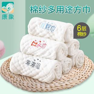 婴儿毛巾洗脸巾超软纯棉纱布口水巾新生儿用品小方巾幼儿宝宝纱巾