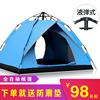 帐篷户外3-4人全自动两室一厅双人2单人露营野营防雨加厚帐篷套餐