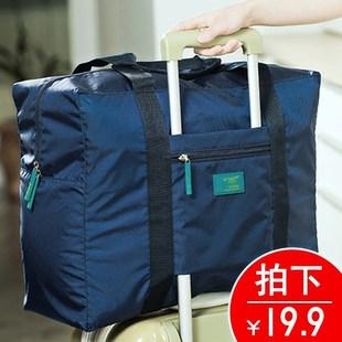 拉杆包女大容量旅行包软包可折叠简约拉杆箱防水行李包男手提寄物