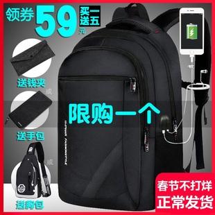 背包男士双肩包时尚潮流初中高中学生书包女大学生旅游旅行电脑包