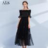 艾丽丝2021夏季黑色一字肩针织连衣裙女蕾丝网纱波点复古长裙