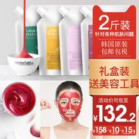 韩国德玛贝尔凝胶软膜粉玫瑰面膜粉自调女补水保湿美白美容院专用