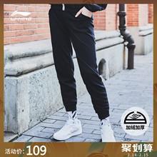 李宁卫裤女士训练长裤女装裤子加绒加厚冬季收口针织运动裤