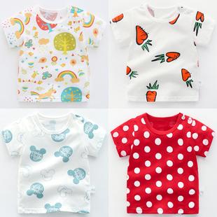 女宝宝半袖1岁3夏装短袖纯棉t恤女童夏季婴儿童装上衣儿童打底衫2