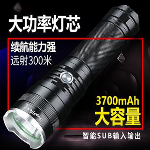 神火变焦强光手电筒可充电超亮多功能 远射户外小便携灯5000