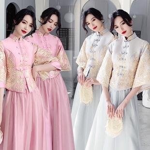 中式姐妹团伴娘服抖音同款秀禾服衣服中国风高级质感晚礼服女冬季