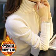 秋冬高领套头加绒毛衣女2018长袖百搭加厚打底针织衫
