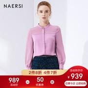 娜尔思女装衬衫女2018时尚宽松轻薄职业ins风雪纺上衣