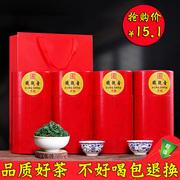 2018春茶安溪铁观音浓香型茶叶散装乌龙茶罐装礼盒装