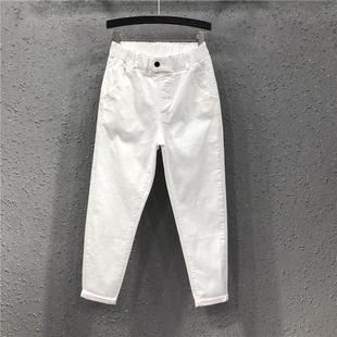 艾天丽19春季港味女潮欧货宽松显瘦松紧腰白色牛仔哈伦裤
