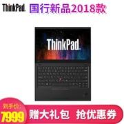 ThinkPad X1 Carbon隐士超级2018款超薄14英寸轻薄便携笔记本电脑