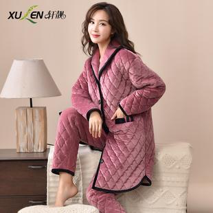 睡衣女士冬季加厚保暖三层珊瑚绒夹棉袄中长款大码家居服套装