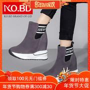 柯百蒂10cm厚底内增高翻毛皮灰色短靴冬季真皮女靴子T849