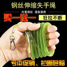 【买一送一】钢丝失手绳鱼竿护竿绳钓鱼自动伸缩溜鱼器渔具垂钓