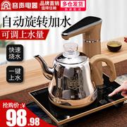 容声全自动上水壶家用电热烧水壶自吸式抽水保温电磁炉泡茶具智能