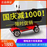 查看精选老年四轮车三轮进口四轮代步老人电动车残疾人助力车电瓶车折叠最新价格