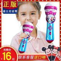 正版冰雪奇缘宝宝话筒儿童麦克风无线卡拉ok唱歌机玩具女孩带扩音