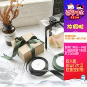 圣诞节2厘米鲜花缎带绸带结婚礼物包装蛋糕店用丝带彩带