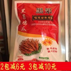 黑果洪濑鸡爪泉州特产小吃办公室零食香辣凤爪真空小包装卤味300g