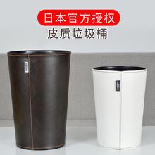 日本ASVEL垃圾桶北欧风ins无盖垃圾筒客厅卫生间厨房纸篓创意简约