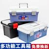 16寸19寸美术工具箱塑料画画美术箱大号画箱绘画箱水粉国画收纳箱