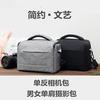 佳能单反相机包100D 200D2 600D 700D 750D 760D 800D单肩摄影包