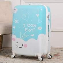 卡通彩虹图案镜面行李拉杆旅行箱万向轮密码登机箱20寸24寸女