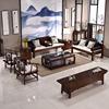 新中式实木罗汉床沙发组合现代简约客厅样板房酒店会所定制家具