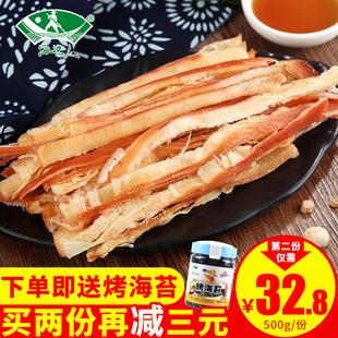 海边人鱿鱼丝500g手撕风琴鱿鱼条片零食小吃青岛海鲜特产即食