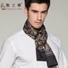 甄之桑蚕丝男士长丝巾高档春夏围巾双层商务西服衬衫领巾真丝长巾
