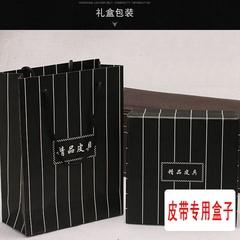 通用皮带盒子皮具手提袋天地盖纸盒腰带礼物包装盒
