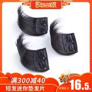 假发片垫发根对装真发隐形无痕蓬松器短发一片式垫发片头顶补发女