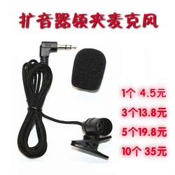 领夹麦克风电脑扩音器有线话筒咪教师上课隐藏便携胸麦mic