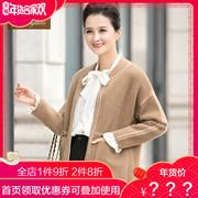 千百怡恋中年女装秋装外套30岁40年轻妈妈春秋装时尚宽松立领上衣