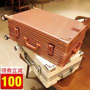 玛彬丽行李箱铝框拉杆箱女万向轮旅行箱男密码箱学生24寸皮箱子28