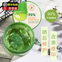 韩国The saem得鲜芦荟胶补水保湿舒缓修护睡眠面膜去痘印晒后修复