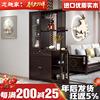 新中式实木间厅柜玄关门厅柜屏风客厅轻奢隔断双面装饰靠墙酒柜