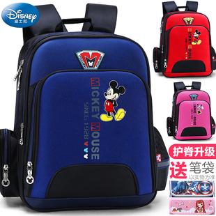 迪士尼书包小学生男女1-3-4-6年级米奇减负背包儿童书包8-10-12岁