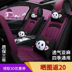 汽车坐垫本田CR-V思域缤智XR-V飞度凌派杰德卡通亚麻全包座套布艺